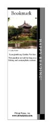 This bookmark depicts a beautiful pavilion in the middle of a small pond.